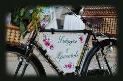 Bike1_2