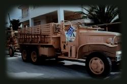 GMC 1944 Ερήμου_17